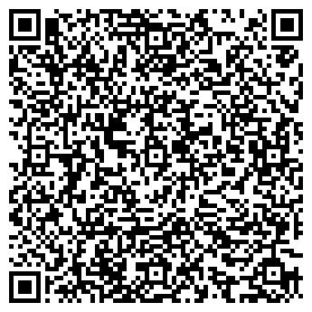 QR-код с контактной информацией организации Успех тур, ООО