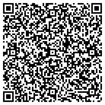 QR-код с контактной информацией организации Донна, ООО