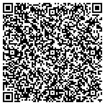 QR-код с контактной информацией организации Сиэра (туристическая компания), ООО