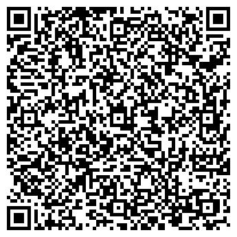 QR-код с контактной информацией организации Travel Market, ООО