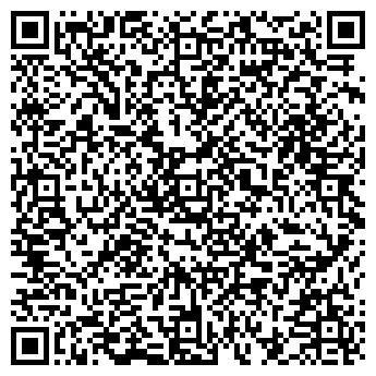 QR-код с контактной информацией организации Тур Вояж, ЧП
