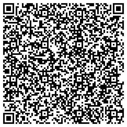 QR-код с контактной информацией организации ДЕТСКАЯ СТОМАТОЛОГИЧЕСКАЯ ПОЛИКЛИНИКА № 41