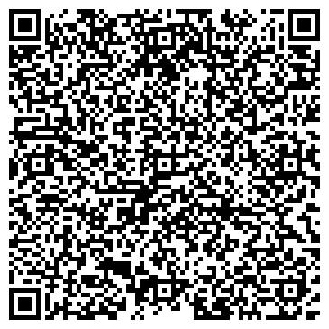 QR-код с контактной информацией организации Туроператор Calisto Travel, ООО