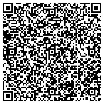 QR-код с контактной информацией организации Каталлея, ООО