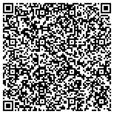 QR-код с контактной информацией организации Арт-Вояж, турагентство, ЧП
