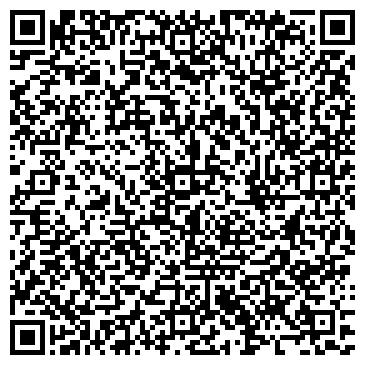 QR-код с контактной информацией организации Скай Лайн Тур, ЧП Туроператор