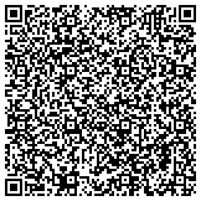 QR-код с контактной информацией организации Туристическая компания SERVICE TOUR, Компания