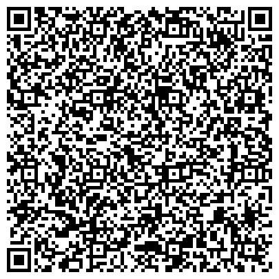 QR-код с контактной информацией организации Weekend express (Викенд экспресс), ООО Турагенство