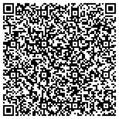 QR-код с контактной информацией организации Туристическая компания ШИ-КО, ЧП