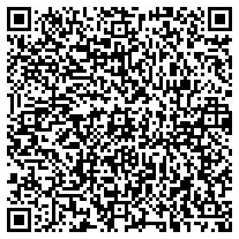 QR-код с контактной информацией организации А вам куда, ЧП
