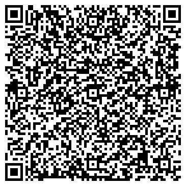 QR-код с контактной информацией организации Смарттур, Компания