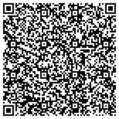 QR-код с контактной информацией организации Монблан ЛТД, ООО