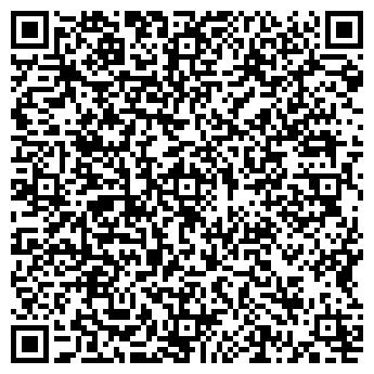 QR-код с контактной информацией организации Триада Тревел Бюро, ООО