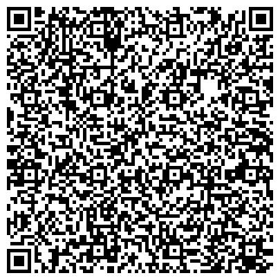 QR-код с контактной информацией организации Туристическое агентство Чернигов-Тур, ЧП