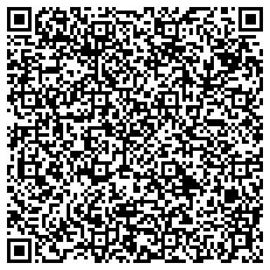 QR-код с контактной информацией организации Туристическая компания Уникальная Украина, ООО