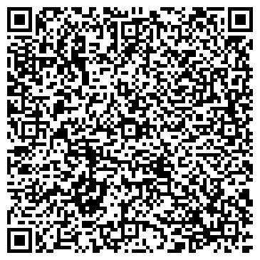QR-код с контактной информацией организации Брайтлайф, ООО (BrightLife, LLC)