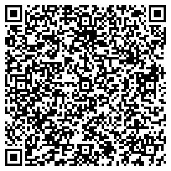 QR-код с контактной информацией организации Гуаява Тур, ООО