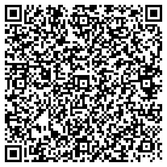 QR-код с контактной информацией организации Зонт Тревел, ООО