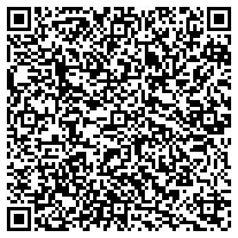 QR-код с контактной информацией организации Мейк Тревел, ООО