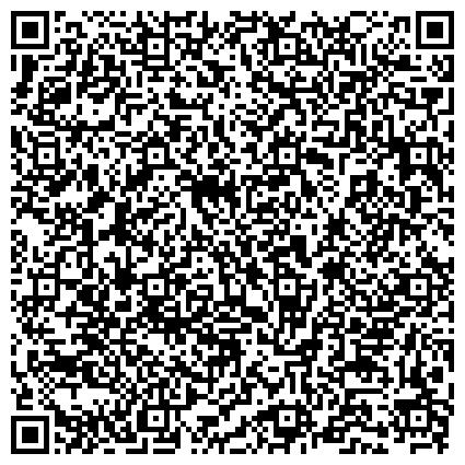 QR-код с контактной информацией организации Туристическое агентство JoinUP Черновцы, (Безушко , ЧП)