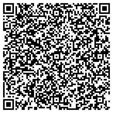 QR-код с контактной информацией организации Алами, турагенство