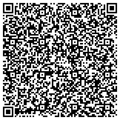 QR-код с контактной информацией организации Компас+ Агентство Горящих Путевок, ООО
