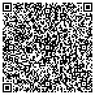 QR-код с контактной информацией организации Голден Квест, ООО