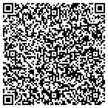 QR-код с контактной информацией организации Альтан, Туристическая фирма