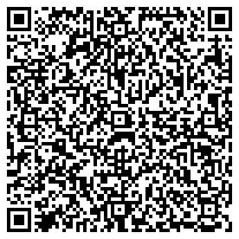 QR-код с контактной информацией организации Алиеви, ООО