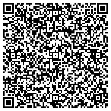 QR-код с контактной информацией организации Мир Вояж, СПД