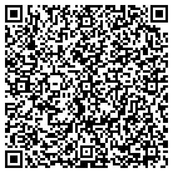 QR-код с контактной информацией организации Серпанок, ООО