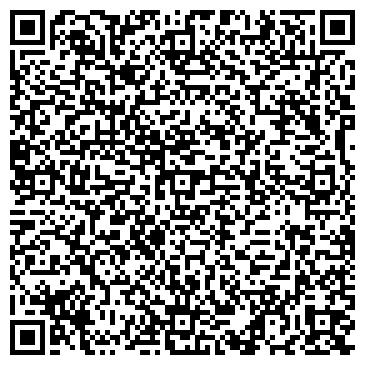 QR-код с контактной информацией организации A-Sunny Travel, ООО