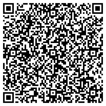 QR-код с контактной информацией организации Bon Chance Tour, OOO