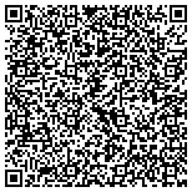 QR-код с контактной информацией организации Туристическое агентство Макс Тур, ЧП