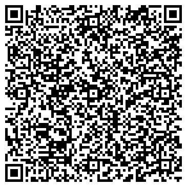 QR-код с контактной информацией организации Светофор, туристическая компания