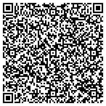 QR-код с контактной информацией организации Жако,Компания