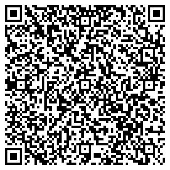 QR-код с контактной информацией организации Group Travel, СПД