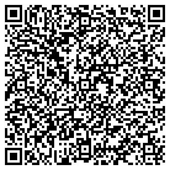 QR-код с контактной информацией организации Грин-Тур, ЧП