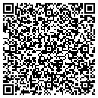 QR-код с контактной информацией организации Аффа, ООО