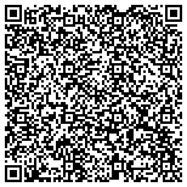 QR-код с контактной информацией организации Таюр, туристическое агентство