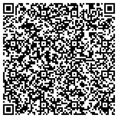 QR-код с контактной информацией организации Турагентство TrueTravel, СПД