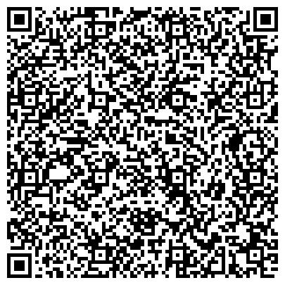 QR-код с контактной информацией организации Донецкая Научно-Исследовательская Строительная Компания, OOO