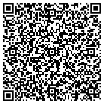 QR-код с контактной информацией организации Сахно, ЧП