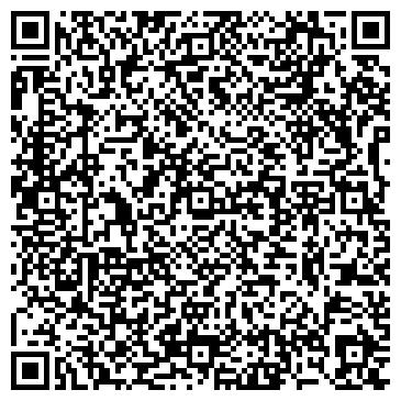 QR-код с контактной информацией организации Flawers Trawel, ООО