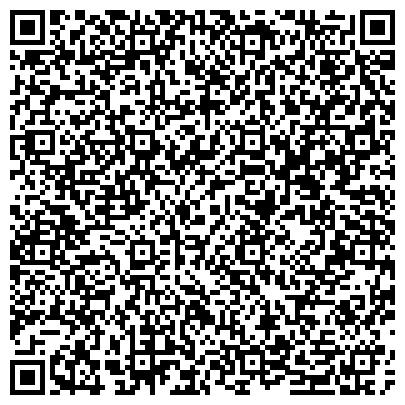 QR-код с контактной информацией организации Гранд Вояж (Grand voyage),Туристическая фирма, ООО