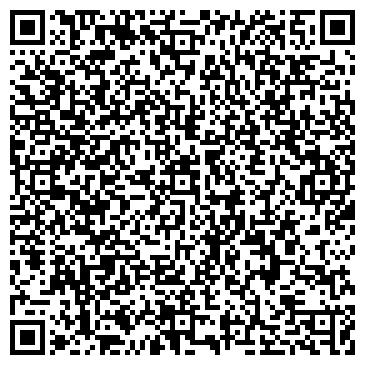 QR-код с контактной информацией организации Дар Тур (DAR TOUR), ЧП