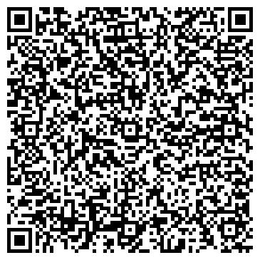 """QR-код с контактной информацией организации """"Дельфи"""""""