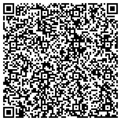 QR-код с контактной информацией организации Амур, (Гостиница), ЧП