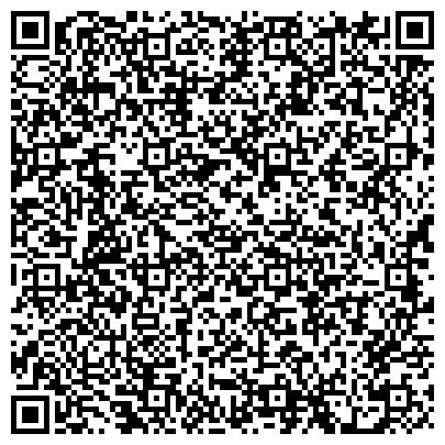 QR-код с контактной информацией организации Четыре сезона (Туристическая компания), ЧП (4 сезона)
