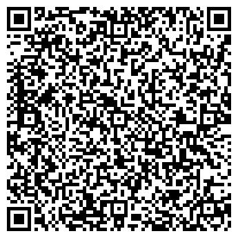QR-код с контактной информацией организации Рэйнбоу Трэвэл, ООО